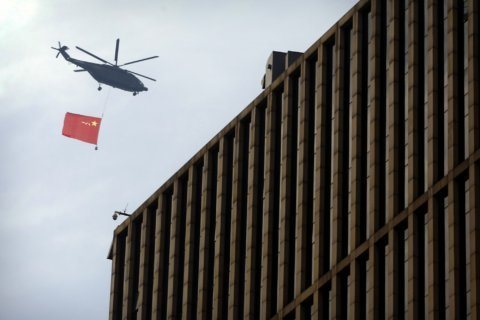 No kites, pigeon flying as China preps for 70th anniversary