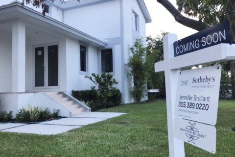 US home prices rise at slowest pace in 7 years