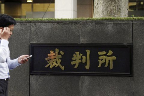 Japan court hears case on 'paternity harassment'