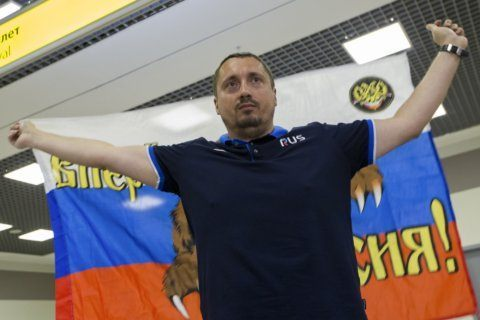 FIFA bans Russian fans organizer for social media posts