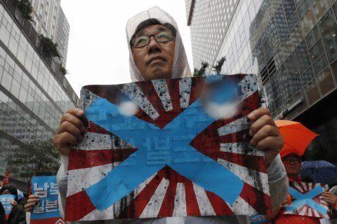 SKorea asks IOC to ban 'rising sun' flag at Tokyo Olympics