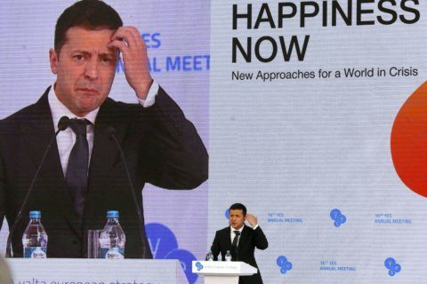 Ukraine's president: US will give extra $140 million in aid