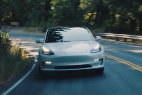 electric car