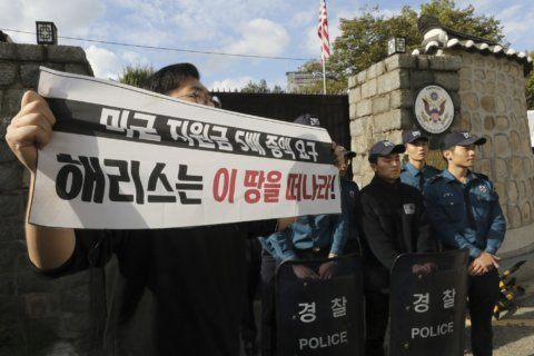 4 South Koreans arrested over break-in at US envoy compound