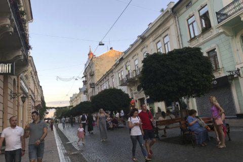 Ukraine's Chernivtsi a charming city of architectural gems