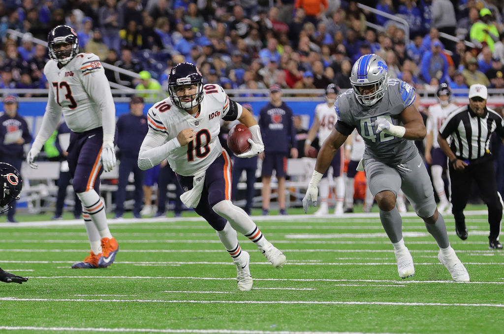 """<p><b><i>Bears 24</i></b><br /> <b><i>Lions 20</i></b></p> <p>Congrats, Mitch Trubisky. You lit up a bad Lions defense and outdueled some guy named David Blough making his <a href=""""https://twitter.com/ESPNStatsInfo/status/1200117321261563907?s=20"""" target=""""_blank"""" rel=""""noopener"""">historic</a>-yet-futile first start. Now <a href=""""https://www.nbcsports.com/chicago/bears/mitch-trubisky-great-detroit-lions-matt-patricia-man-defense-dallas-cowboys-thursday-night-football"""" target=""""_blank"""" rel=""""noopener"""">go justify your draft status</a> by doing it again against Dallas, Green Bay, Kansas City and Minnesota so Chicago has a chance at a return to the playoffs.</p>"""