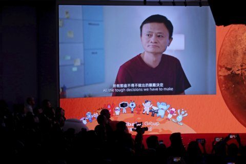E-commerce giant Alibaba's shares jump 7% in Hong Kong debut