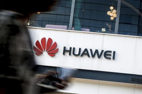US again extends limited reprieve on tech sales to Huawei
