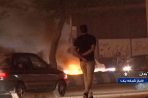 AP Explains: Iran gas price protests quickly turn violent