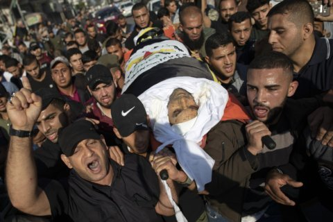 AP Explains: A look at the Islamic Jihad movement in Gaza