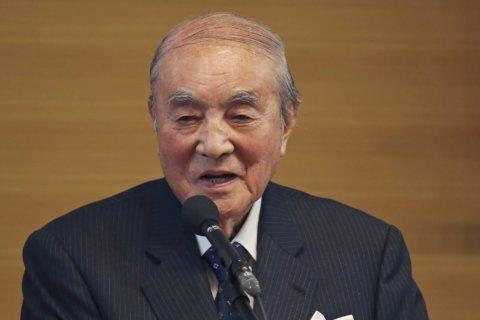 The Latest: China expresses condolences over Nakasone