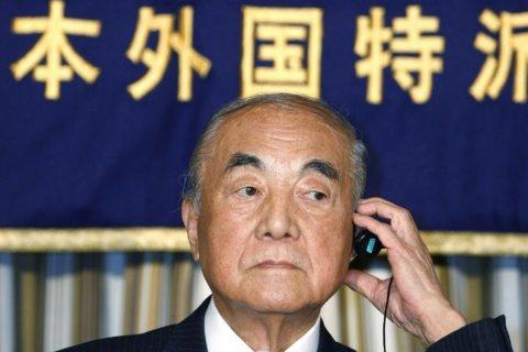 Japan's ex-Prime Minister Yasuhiro Nakasone dead at 101