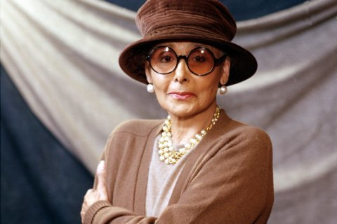 New award to honor arts and activism named after Lena Horne