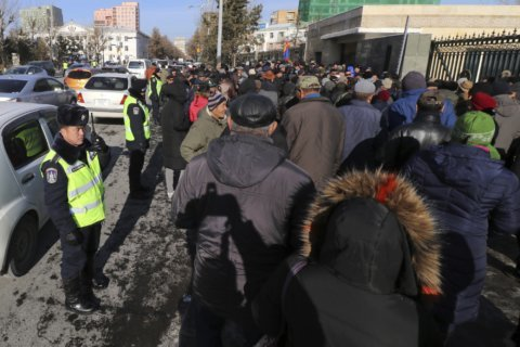 Mongolians protest as economic ills grip country