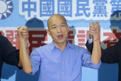 Taiwan candidate chooses ex-Google executive as running mate