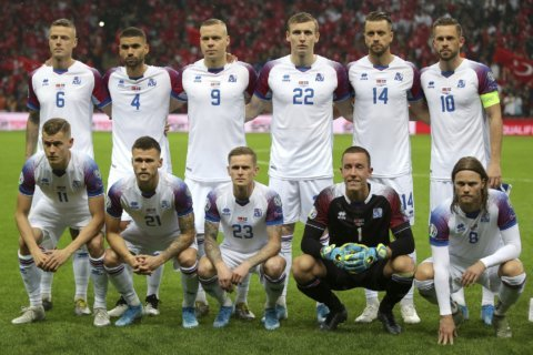 Iceland drawn to play Romania in Euro 2020 playoffs