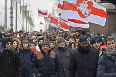 Protesters in Belarus against deeper ties with Moscow
