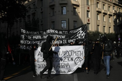 Greece: Clashes at rally to mark police shooting anniversary