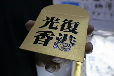 Protest messages shared in Hong Kong Lunar New Year packets