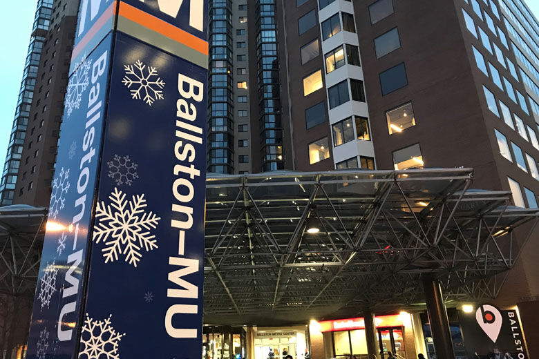 Ballston-MU Metro Station