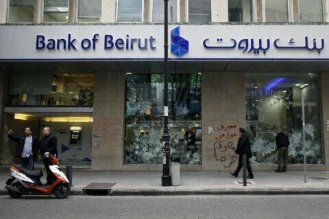 Moody's downgrades Lebanon's rating amid financial crisis